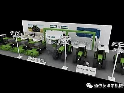 展会预告 | 道依茨法尔与您相约2021中国国际农业机械展览会