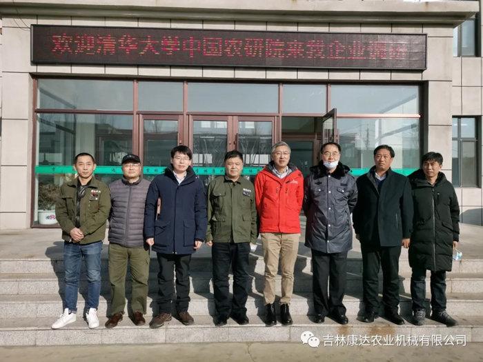 清华大学中国农村研究院何宇鹏副院长等有关领导与康达农机杨铁成总经理现场合影