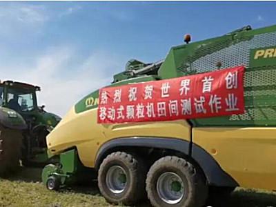 瑞海诚邀您参观2021年黑龙江农机产品展示交易会