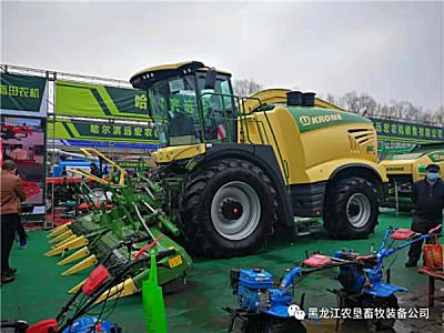 2021年黑龙江农机产品展示交易会顺利闭幕