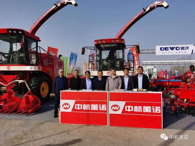 中機美諾亮相內蒙古業機械博覽會