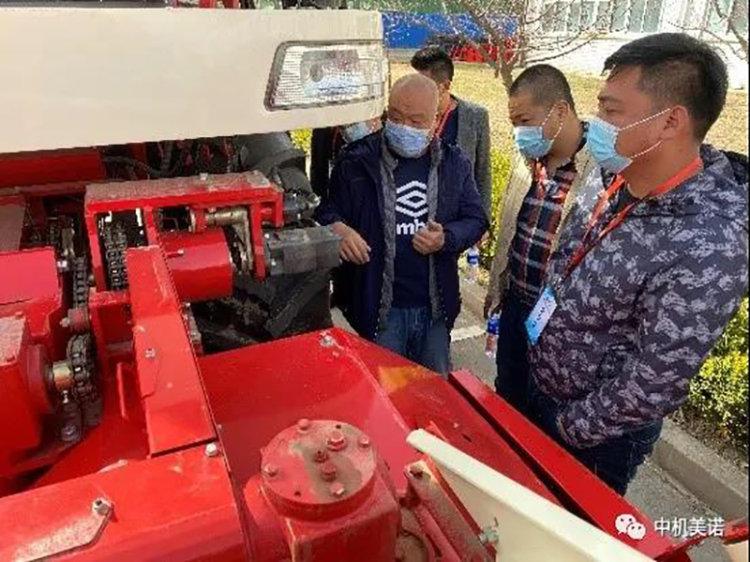 中機美諾2021年第一期服務商培訓大會圓滿結束