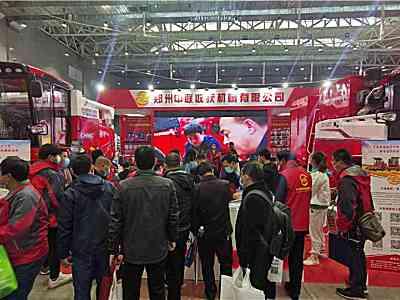 低调的花生机冠军企业——郑州中联到访记