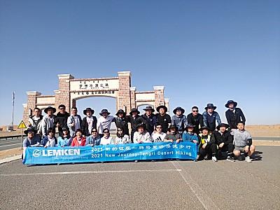 2021年LEMKEN 青島團隊徒步穿行內蒙古騰格里沙漠!