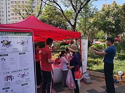 天鷹兄弟攜多款植保無人機參加曲靖市科技活動周