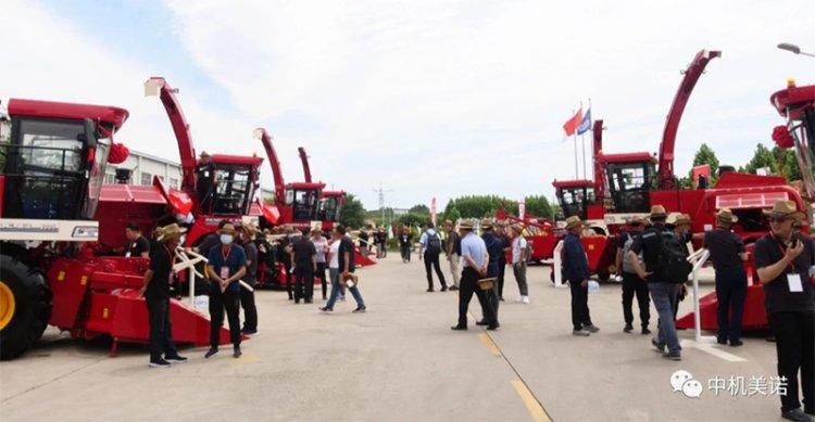 中机美诺参展第十二届中国奶业大会暨2021中国奶业博览会