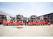 山东省泰安市成功举办沃得皓龙轮式收割机集中提机仪式