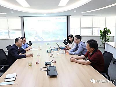 刘成强董事长赴上海华谊集团双钱轮胎公司洽谈合作