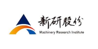 新疆机械研究院股份有限公司