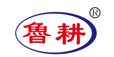 青岛鲁耕农业机械有限公司