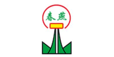 湖南春燕机械制造有限公司