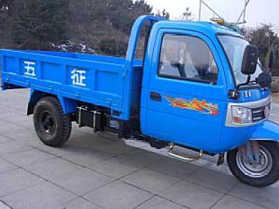 小银虎农用三轮车