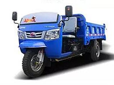 凌翔1305农用三轮车