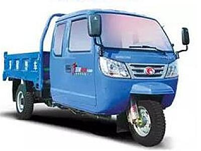 领翔1500-1农用三轮车