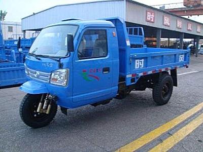 时风7YPJ-1450DK自卸三轮汽车  时风自卸农用三轮汽车