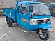 五征7YPJZ-1450PDA1三轮车