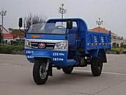 五征7YP-1750D6三轮汽车