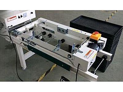 矢崎供盤、疊盤機一體機SYS-CYJ5
