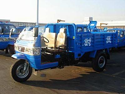 时风7Y-950D22农用柴油三轮车