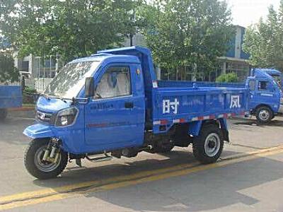 时风牌7YPJ-1150DA3-2自卸三轮汽车