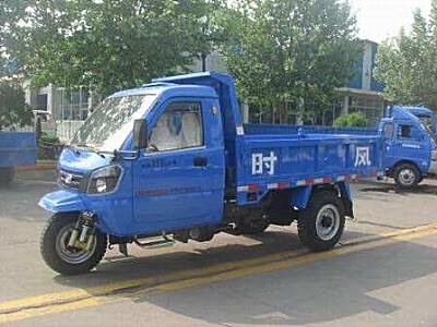 时风7YPJ-1150D2农用三轮车