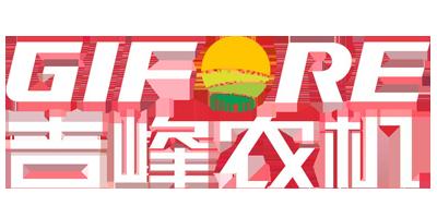 宁夏吉峰同德农机汽车贸易有限公司