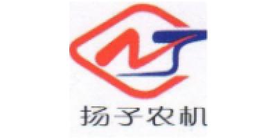 滁州扬子农机