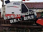 出售2013年久保田688收割机