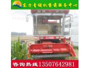 东方红JF92玉米青贮收获机