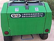 上海苜邦9KY-7060圆捆打捆机