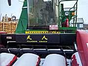 东风4YZ-4玉米收割机