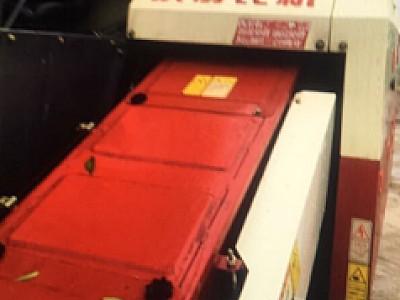 沃得旋龙4LZ-2.5A履带式谷物联合收割机
