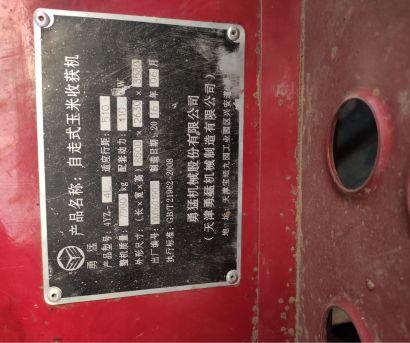 勇猛4510自走式玉米收獲機
