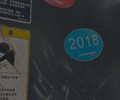 久保田4LBZ-172B(PRO888GM)半喂入聯合收割機