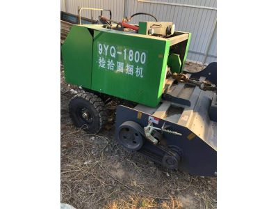 博豪9YQ-1800圓草捆打捆機