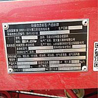 雷沃谷神GE80S(4LZ-8E2)谷物联合收割机