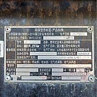 东方红LX804轮式雷火