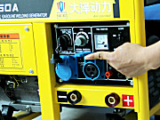 大泽250A汽油发电机