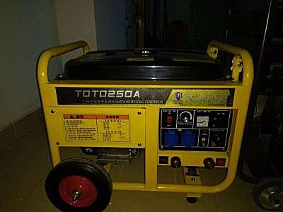 大泽原装动力300A发电带电焊机