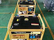 230A電焊發電一體機