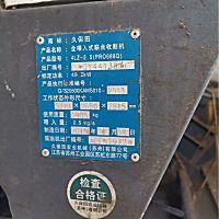久保田4LZ-2.5(PRO688Q)全喂入履带收割机