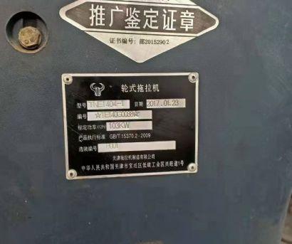 天津天拖TNE1404-1拖拉機