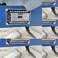 灌南威晟1ZLXD-3.5復式少免耕聯合整地機
