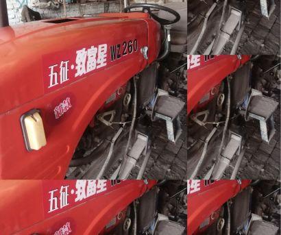 五征WZ260拖拉機
