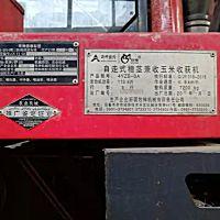 牧神4YZB-3A型自走式穗莖兼收玉米收獲機