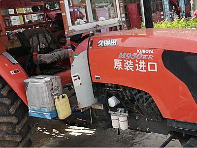 久保田M950KR拖拉机