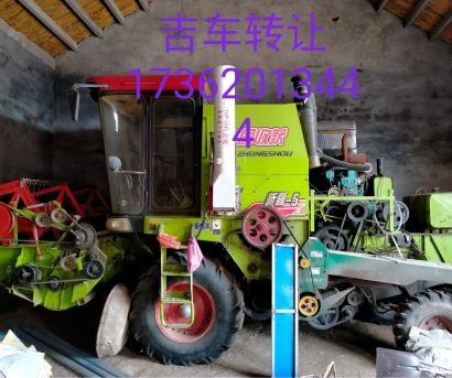 中联收获新疆-5谷物联合收割机
