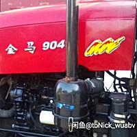黃海金馬904拖拉機
