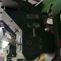 畅通5TY系列5TY-200-340玉米脱粒机(鼎祥)