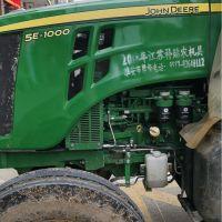 约翰迪尔5E-1000拖拉机